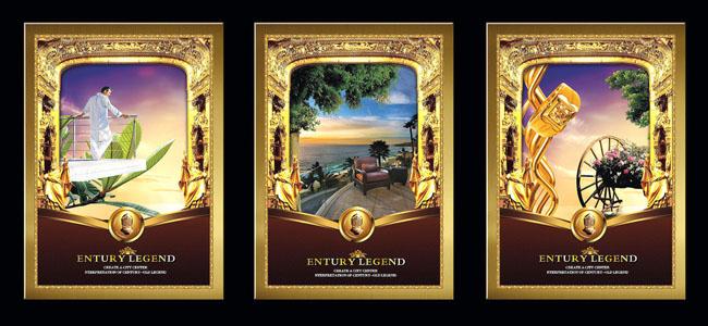 房地产海报设计之海边阁楼矢量素材