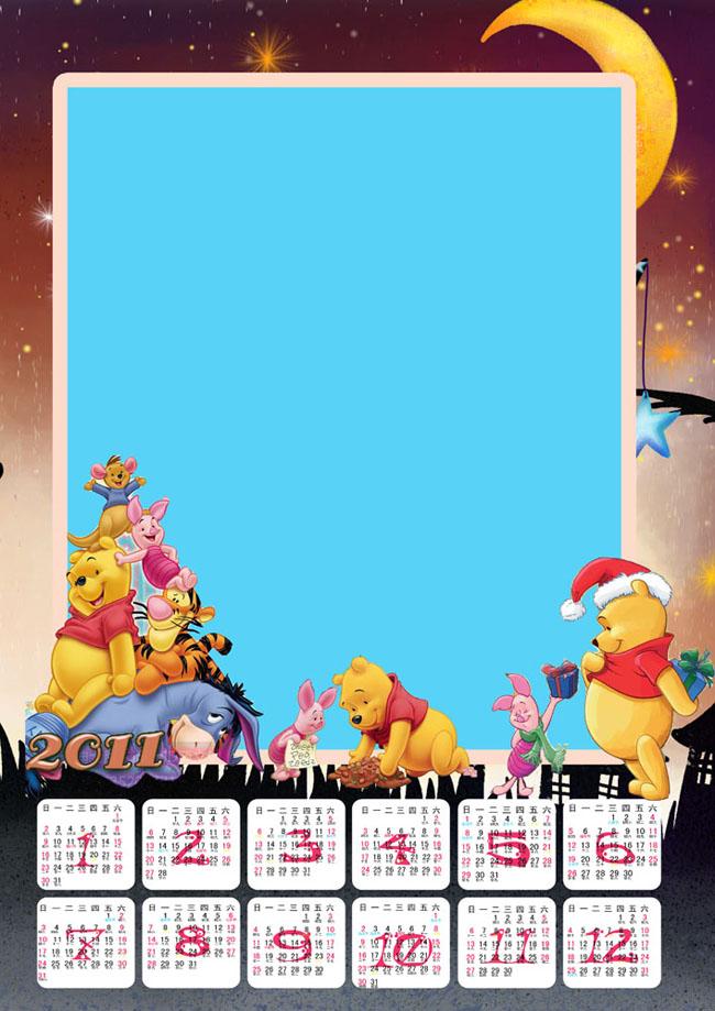 卡通小熊2011挂历模板