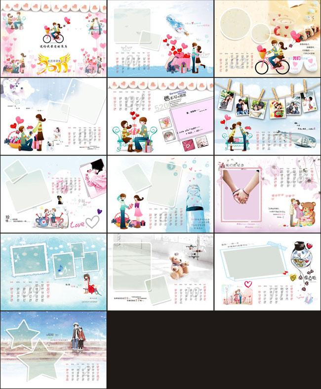 关键字: 卡通情侣台历卡通情侣情侣韩国卡通人物爱情卡通台历2011年