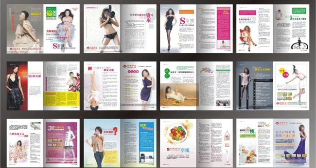 瘦身杂志设计模板矢量素材