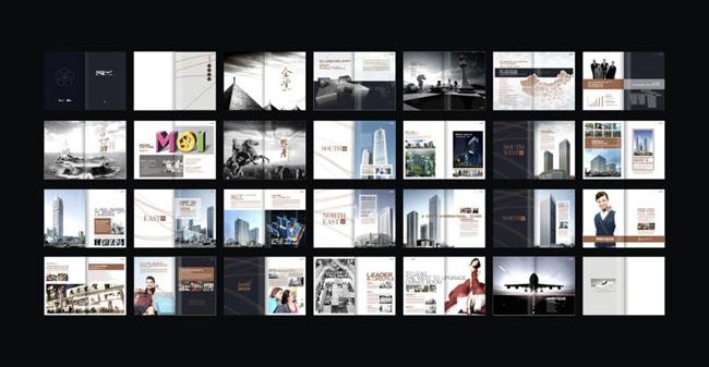 约惠秋天海报背景设计矢量素材 时尚购物指南画册矢量素材 企业宣传