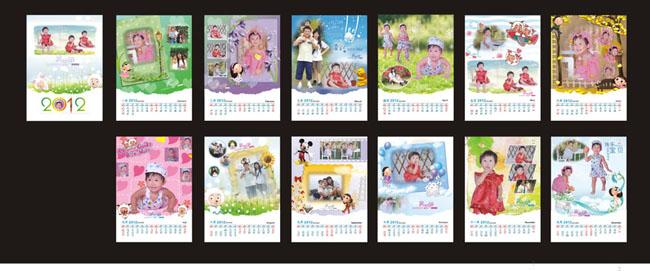 2012年儿童写真挂历模板