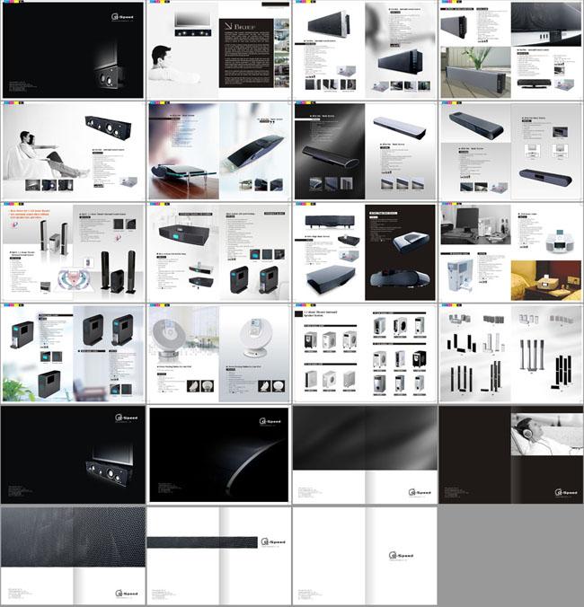 电子行业画册设计矢量素材