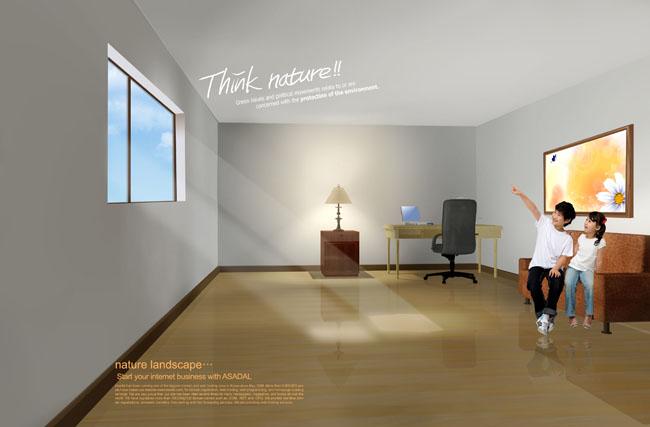太阳晒进的屋子的装修效果图 室内设计图片