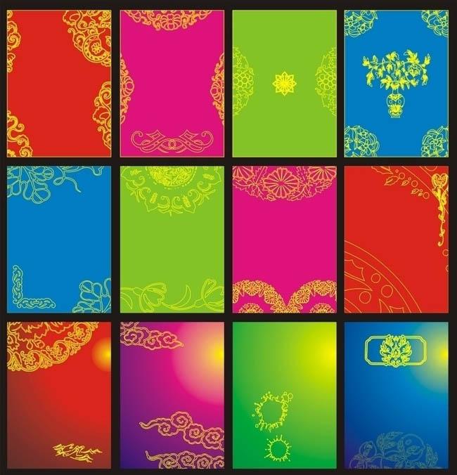 花纹底纹会议背景设计矢量素材 冬季底纹横幅矢量素材 动感网纹背景