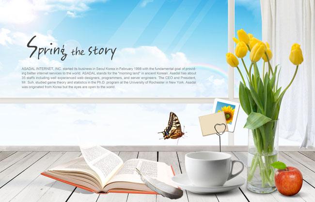 室内设计书本封面