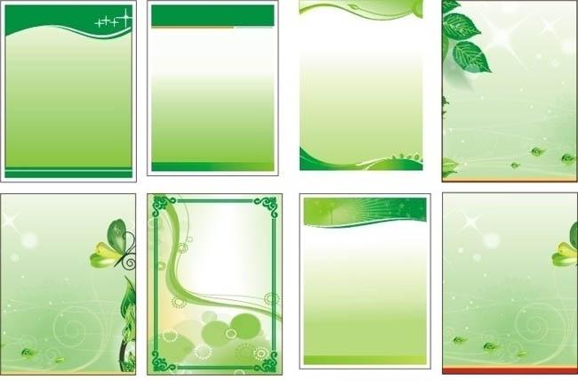 板报边框设计图片 板报边框图片大全 板报花边边框图片