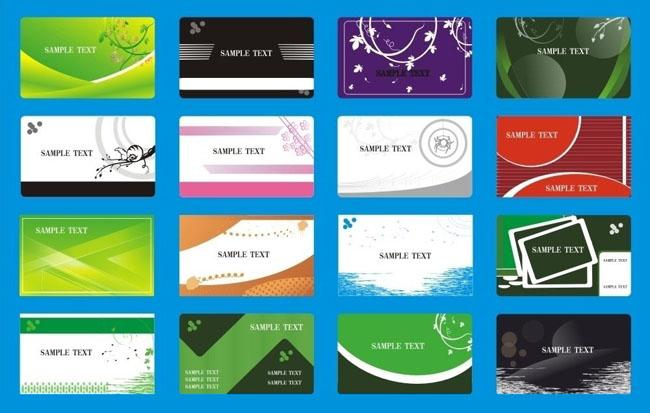 名片设计 pvc卡模板矢量素材