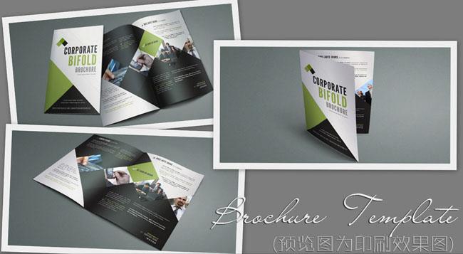 设计简约设计版面设计版式设计折页排版创意设计内页