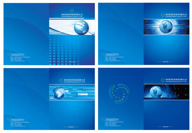 农业科技画册设计矢量素材 商务画册排版设计矢量素材 蓝色企业科技