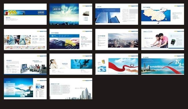 中秋广告宣传海报矢量素材 家具促销折页设计矢量素材 企业文化海报