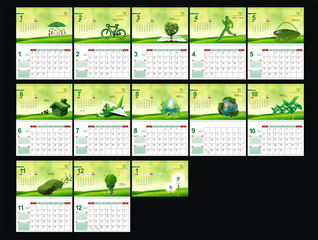 地球绿色房子环保自行车环保千纸鹤绿色风车绿色草地广告设计矢量素材