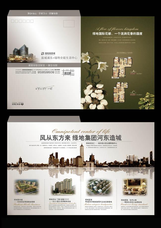 邮局直邮广告宣传单设计矢量素材