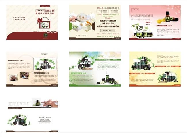 包装画册设计矢量素材 涂料企业文化画册设计矢量素材 红色招商手册