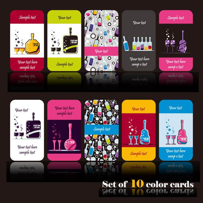 酒吧名片卡片设计矢量素材