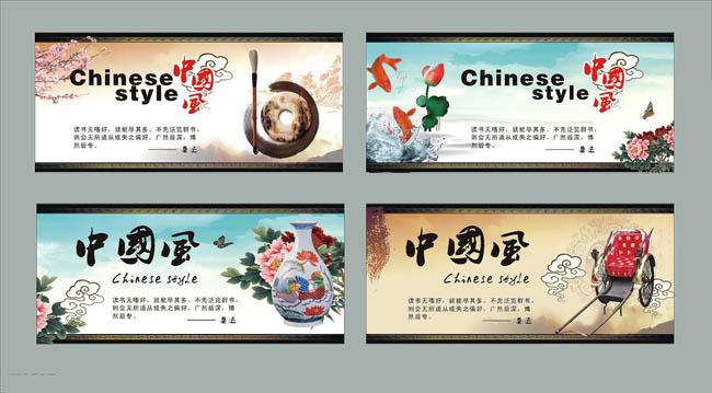 中国风文化展板模板之牡丹矢量素材