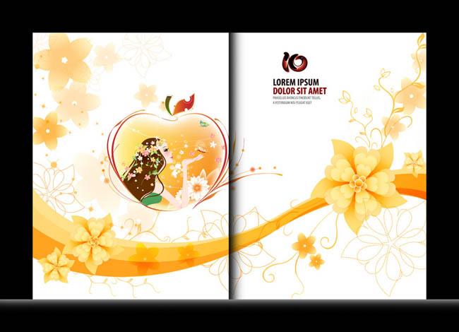 美容美体画册封面设计矢量素材