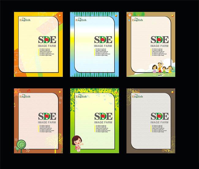 幼儿园卡通模板矢量素材 - 爱图网设计图片素材下载