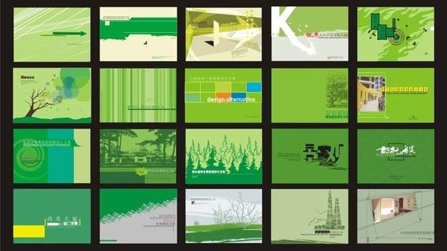 綠色產品畫冊封面設計矢量素材