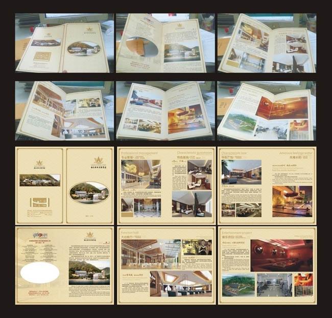 医院医疗整形杂志设计矢量素材  关键字: 酒店画册度假酒店画册旅游风