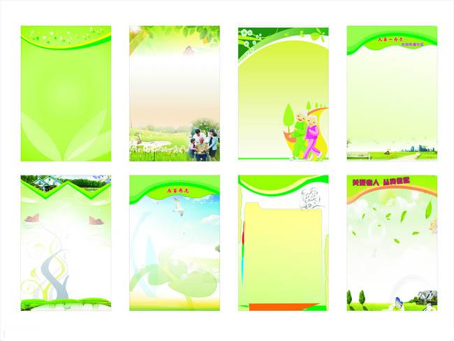会议背景活动背景设计矢量素材 粉色花卉背景设计矢量素材 梦幻花朵