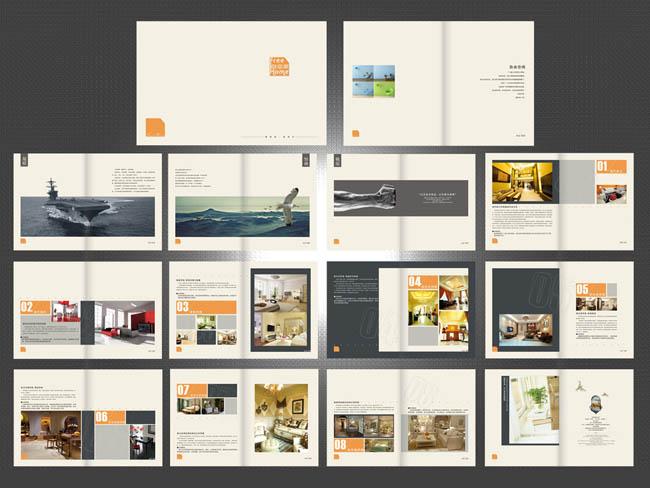 室内装饰画册设计矢量素材 简约家居画册设计矢量素材 家居装潢画册矢