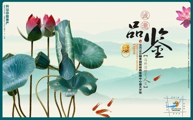 中国风水墨画矢量素材 中国风挂画矢量素材 古画梅花卷轴矢量素材