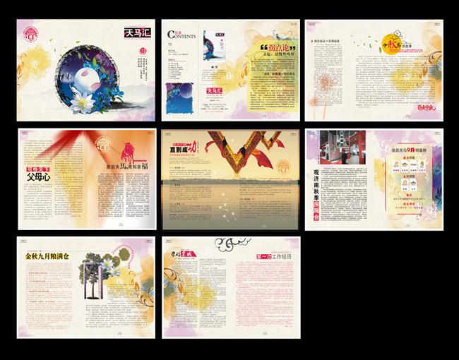 宣传册设计矢量素材  关键字: 企业画册cdr画册矢量图中秋水墨云纹