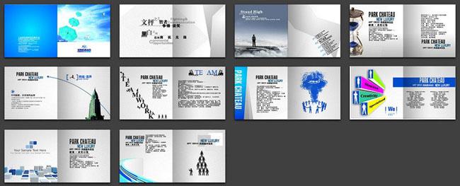 企业形象品牌理念画册矢量素材