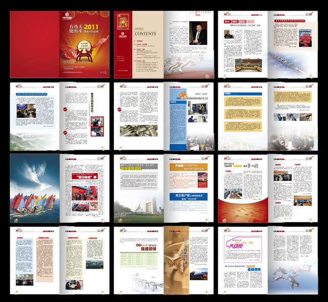 设计商务杂志企业杂志杂志排版企业画册百日会战企业