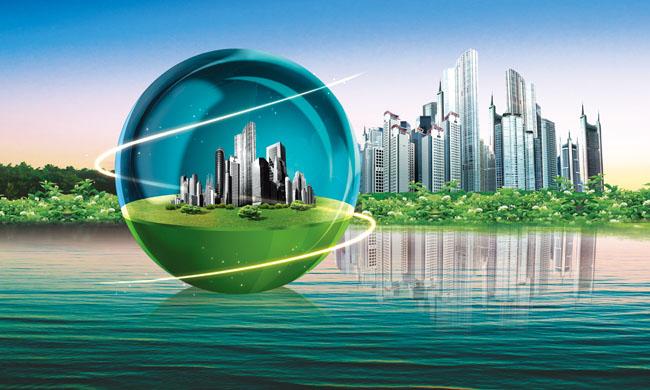 建筑环保海报广告设计模板