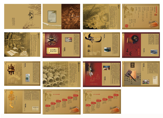 公司文化理念画册设计矢量素材