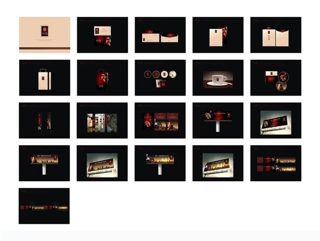 公路vis vi设计矢量素材 房地产vi画册矢量素材 欧式风格房地产vi提案