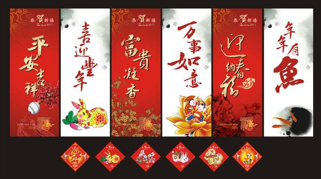 2012春节海报背景设计矢量素材