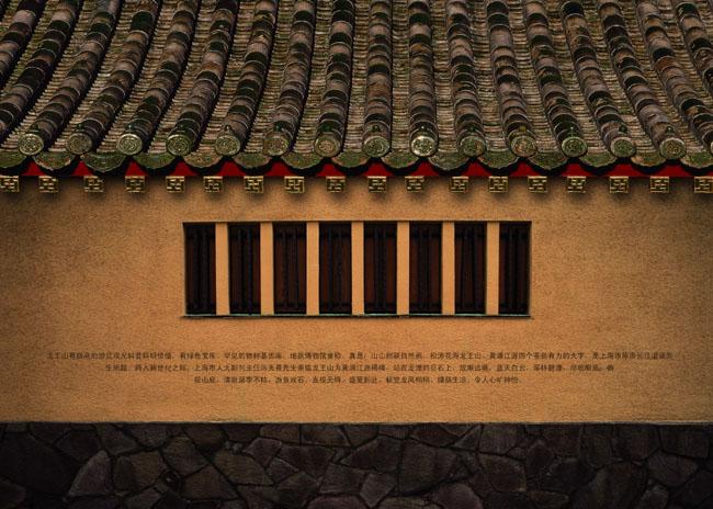房屋窗框房地产广告设计psd素材