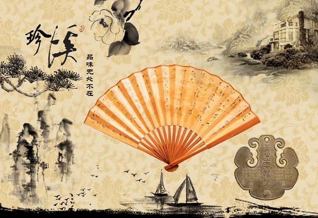 文化艺术 > 素材信息   关键字: 山水扇子水墨画铜锁古典中国风茶叶水