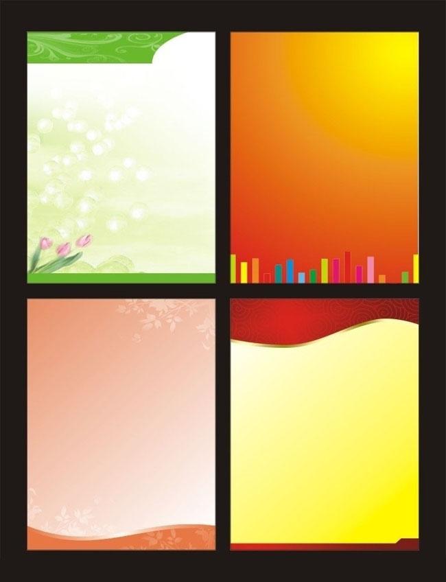 51感恩惠购物海报设计矢量素材  关键字: 展板背景制度制度模板展板