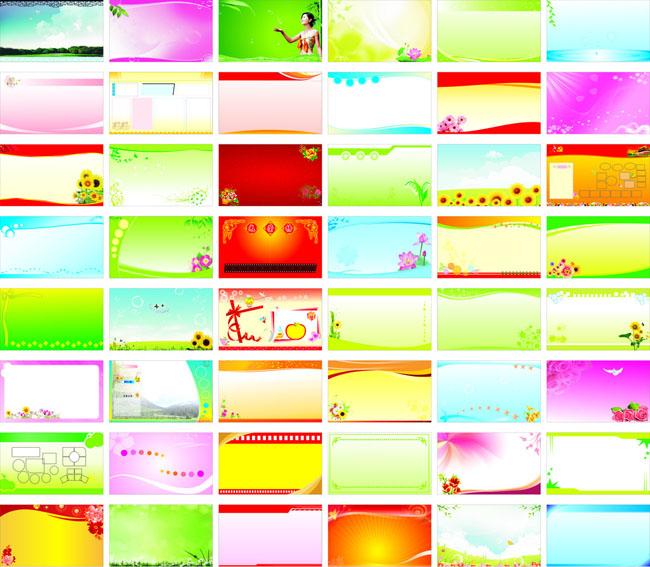 彩色花纹边框宣传栏展板背景矢量素材 - 爱图网设计