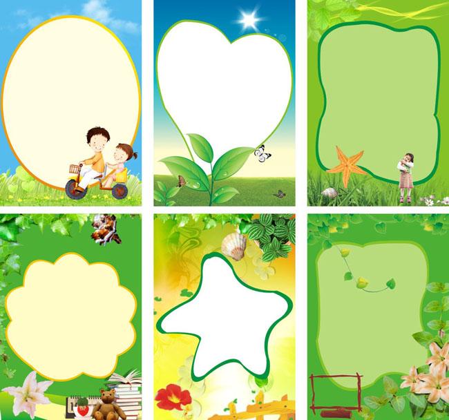 幼儿园展板设计模板 - 爱图网设计图片素材下载