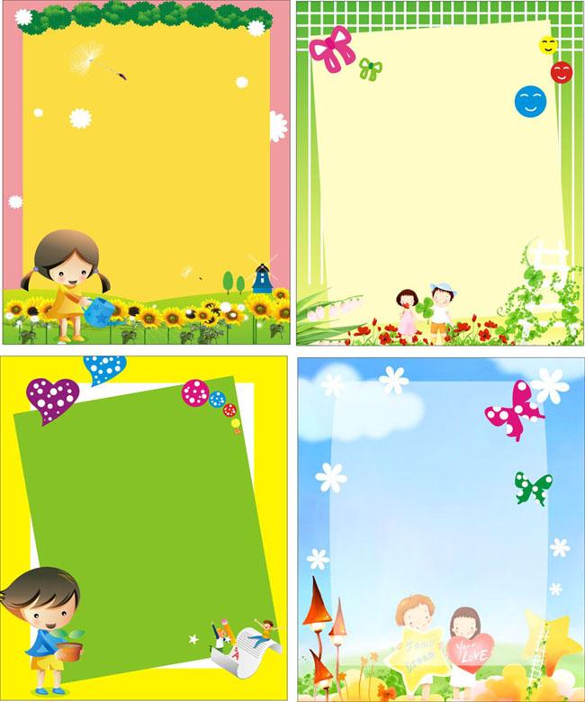 幼儿园展板设计矢量图片