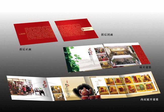 茶叶四折页封面内页设计模板