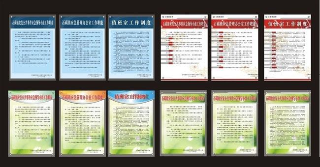 招贤纳士企业招聘广告矢量素材 食堂文化展板设计矢量素材 校园励志