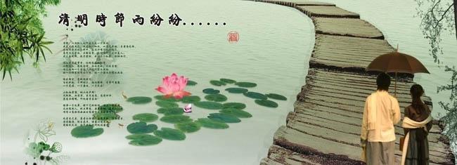 清明节水墨桥海报背景矢量素材