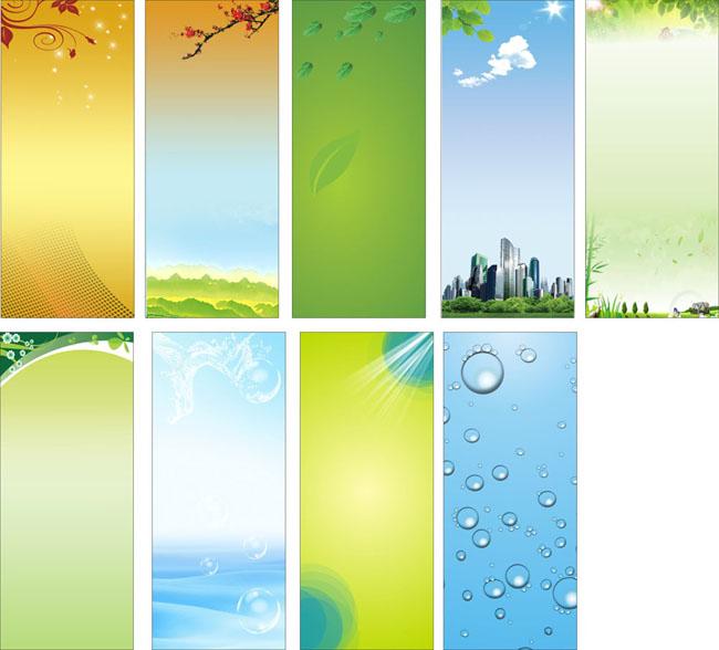 展板背景图矢量素材 - 爱图网设计图片素材下载