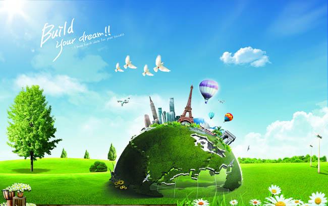 手绘田园pop海报设计