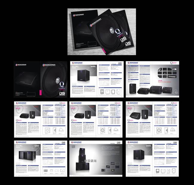 音响画册矢量素材 - 爱图网设计图片素材下载