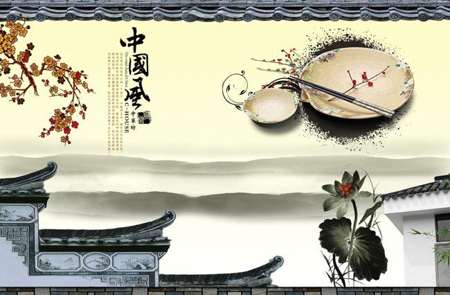 中国风古典海报背景PSD分层素材 爱图网设计图片素材下载