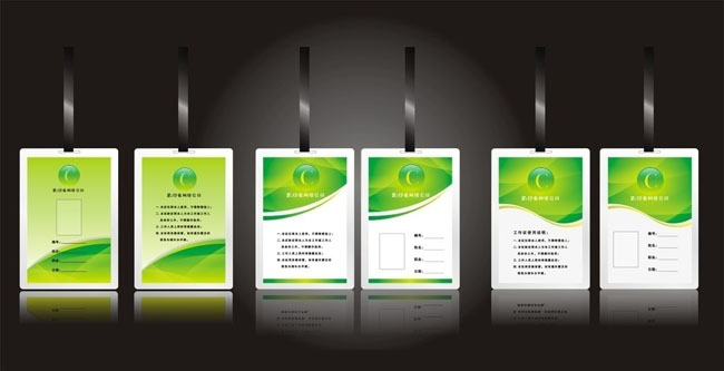 矢量胸牌vi设计cdrvi设计广告设计矢量素材免费素材