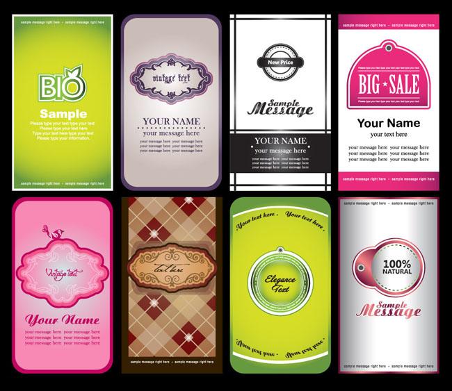 欧式时尚花纹名片卡片设计矢量素材