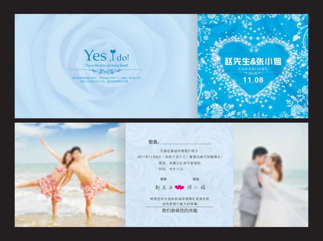 请柬封面模板设计矢量素材 婚礼主题请柬设计矢量素材 红色花纹邀请函